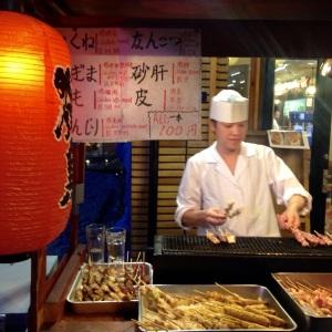 Osaka Dotonbori Street Food