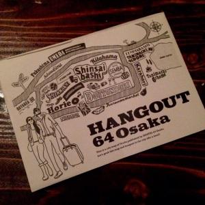 Osaka Hostel 64 Guide
