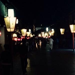 Kyoto Gion Lanterns
