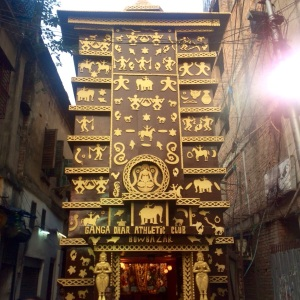 Kolkata Durga Puja Pandal