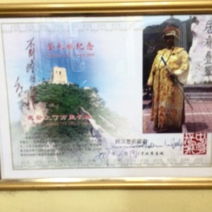 Bangalore Royal Family Great Wall of China certificate
